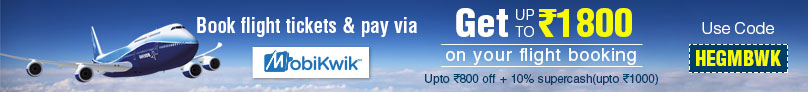 mobikwik offers on flight & hotel booking happyeasygo