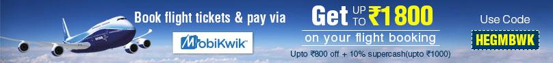 mobikwik offers on flight & hotel booking happyeasygo