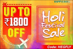 Holi Flight Ticket Coupons