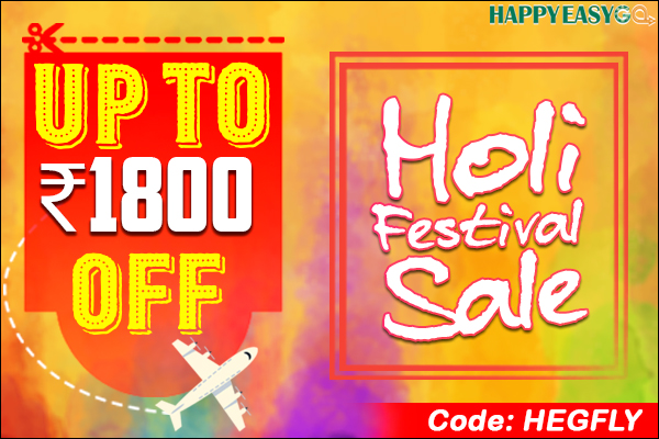 Holi Flight Ticket Coupons