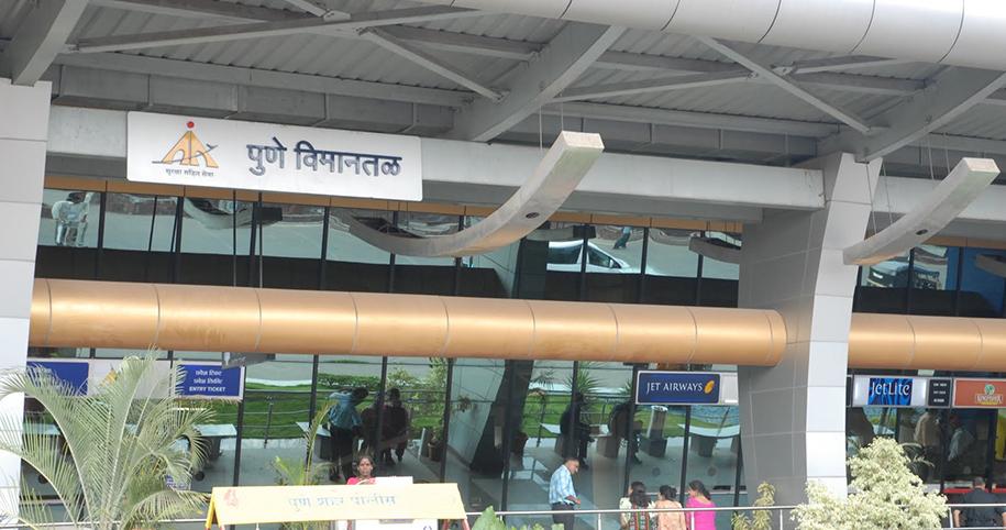 Pune-Airport-PNQ