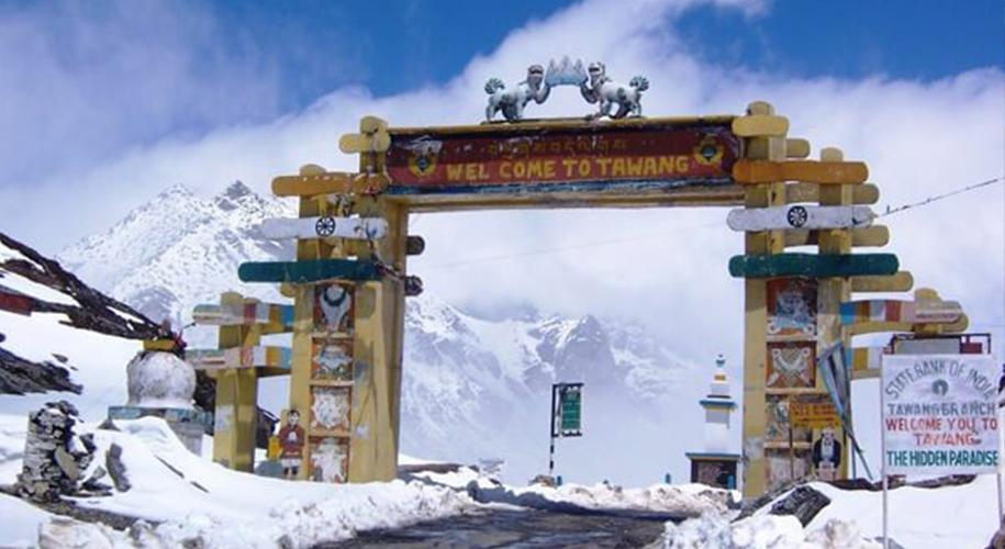 awang,-Arunachal-Pradesh