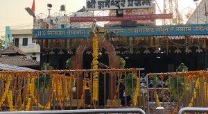 Shani-Shingnapur