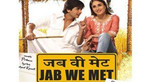 Jab WE Meet