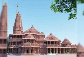 Ram Mandir Bhumi Pujan Day draws close