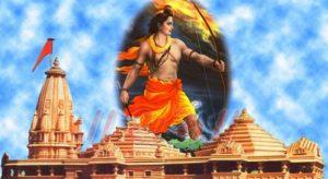 Ram Mandir Structure