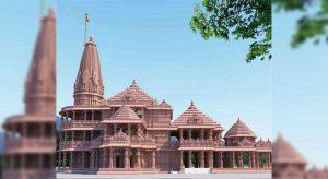 Lord Ram Temple in Ayodhya