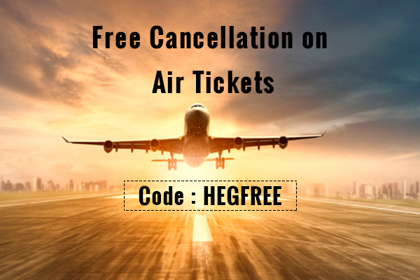 Air Ticket Coupon Code