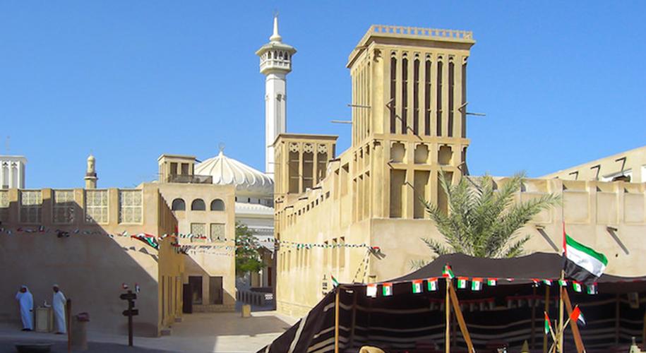 Explore-Dubai-Museum
