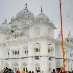 Gurudwara Patna Sahib