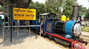 Rail Museum
