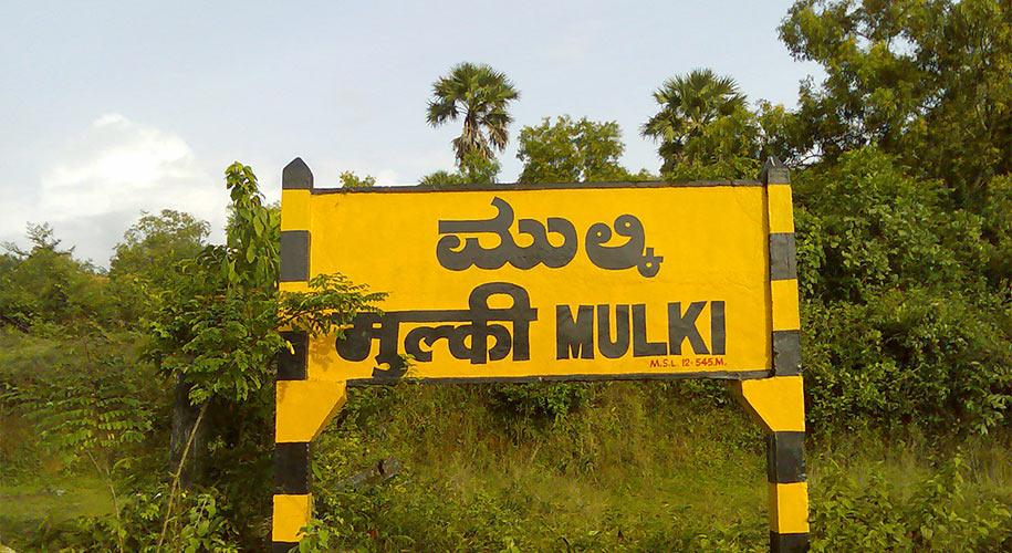 Mulki, Karnataka