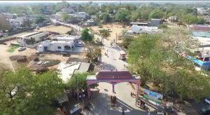 Punsari Village, Gujarat